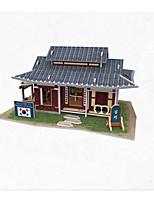 Jigsaw Puzzles 3D Puzzles Building Blocks DIY Toys House Paper