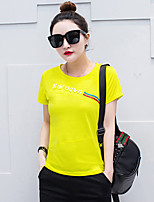 Women's Casual/Daily Simple Spring T-shirt Pant Suits,Solid Striped Letter Round Neck Short Sleeve