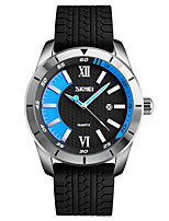 Skmei® Men's Outdoor Sports Silicone Strap Quartz Wrist Watch 30m Waterproof Assorted Colors