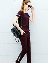 Women's Daily Casual Casual Summer T-shirt Pant Suits,Solid Print Round Neck Short Sleeve Micro-elastic
