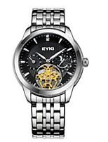 Муж. Нарядные часы С автоподзаводом сплав Группа Серебристый металл