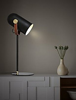 Simple Modern European Soft Light Protection Lamp