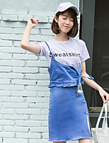 Women's Daily Casual Casual Summer T-shirt Dress Suits,Color Block Quotes & Sayings Round Neck Short Sleeve Micro-elastic