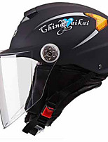 AK 630 Motorcycle Helmet Electric Car Female Booster Male Light Protective Cap Summer Sun Protection UV Four Seasons