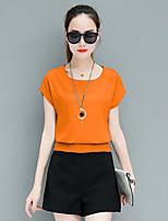 Damen Solide Einfach Normal T-Shirt-Ärmel Rock Anzüge,Rundhalsausschnitt Sommer Kurzarm Mikro-elastisch