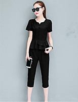 Women's Daily Simple Summer Shirt Pant Suits,Solid V Neck Short Sleeve Inelastic