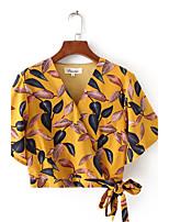Для женщин На выход На каждый день Лето Осень Как у футболки Брюки Костюмы На бретелях,Современный С принтом С короткими рукавами