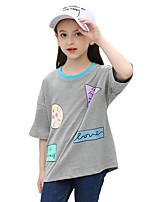 Girls' Geometic Tee,Cotton Polyester Summer Half Sleeve Regular