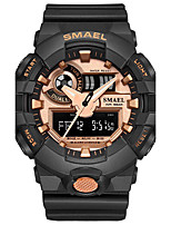 SMAEL Men's Sport Watch Fashion Watch Digital Watch Japanese Quartz DigitalChronograph Water Resistant / Water Proof Shock Resistant Stopwatch