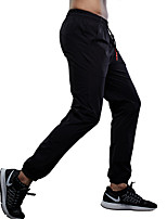 Men's Running Pants/Trousers/Overtrousers Fitness, Running & Yoga Summer Running/Jogging Loose Sport