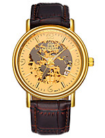 Men's Dress Watch Fashion Watch Quartz Stainless Steel Band Black Silver Brown Gold
