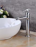 Set de centre Jet pluie with  Soupape céramique 1 trou for  Chrome , Robinet lavabo