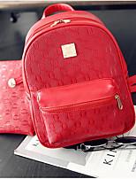 Women Sports & Leisure Bag PU All Seasons Casual Round Zipper Red Black White
