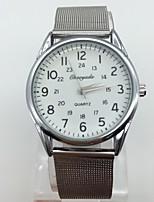 Women's Men's Dress Watch Wrist watch Quartz Metal Band Vintage Cool Casual Silver