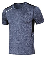 Men's Short Sleeve Running Sweatshirt Moisture Wicking Summer Sports Wear Running/Jogging Loose