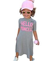 Girl's Solid Dress Cotton Spring Summer Short Sleeve Hello Princess Letter Slim Dress for Kids Girls