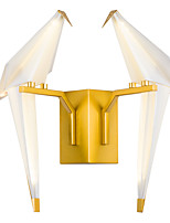 AC220 16 LED Integrated Tiffany Simple Traditional/Classic Country Gold Feature for LED Mini Style Bulb Included,Ambient LightWall