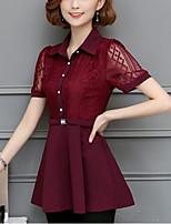 Feminino Camisa Social Para Noite Casual Simples Moda de Rua Verão Outono,Sólido Poliéster Colarinho de Camisa Manga Curta Média