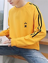 Men's Casual/Daily Sweatshirt Solid Round Neck Micro-elastic Cotton Polyester Others Long Sleeve Spring Fall