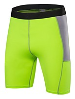 Men's Running Tight Shorts Fitness, Running & Yoga Quik Dry Anatomic Design Breathable Lightweight Sports Shorts for Running/Jogging