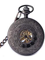 Муж. Жен. Карманные часы С автоподзаводом Защита от влаги С гравировкой сплав Группа Бронза