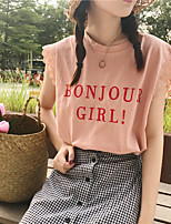 Women's Casual/Daily Cute Tank Top,Print Letter Round Neck Sleeveless Cotton