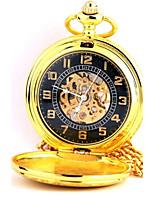 Муж. Карманные часы С автоподзаводом С гравировкой сплав Группа Золотистый
