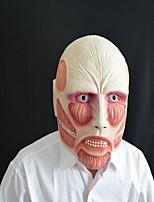 Хэллоуин забастовка гигантская маска гигантский гигант косплей дуэт jun jun анимация ужас головной убор