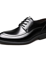 Men's Oxfords Amir's Comfort Leather Business Style Casual Office & Career Walking New Arrival