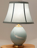40 Contemporary Table Lamp , Feature for Decorative , with Electroplate Use On/Off Switch Switch