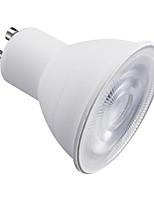 7W Spot LED MR16 6 SMD 2835 600 lm Blanc Chaud Blanc Froid 220 V 1 pièce GU10