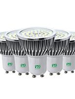 7W Точечное LED освещение 48 SMD 2835 600-700 lm Тёплый белый Холодный белый Естественный белый Декоративная V 5 шт. GU10