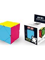 Rubik's Cube QIYI QICHENG 176 Smooth Speed Cube Magic Cube ABS