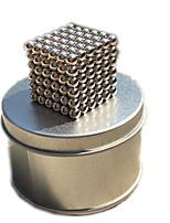 Juguetes Magnéticos 216 Piezas 5 MM Juguetes Magnéticos Juguetes ejecutivos rompecabezas del cubo Para regalo