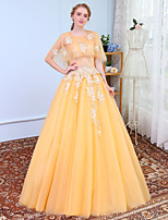 Ball Gown Jewel Neck Floor Length Tulle Prom Formal Evening Wedding Party Dress with Lace by MMHY