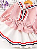Ensembles Fille Couleur Pleine Coton Printemps Automne Ensemble de Vêtements
