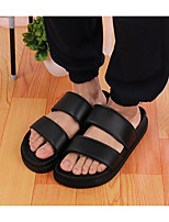 Men's Sandals Comfort Summer PVC Leather Casual White Black Flat