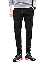 Men's Mid Rise Micro-elastic Jogger Chinos PantsSimple Slim Solid UK-582