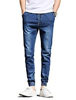 Men's Mid Rise Micro-elastic Jogger Jeans PantsSimple Slim Solid UK-965