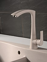 Contemporary Modern Style Centerset Rotatable High Quality with  Single Lever Spray Oat Color Kitchen Faucet