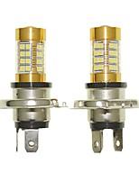Sencart 2шт h4 p43t мигающая лампочка водить автомобиль хвост поворота лампы заднего фонаря (белый / красный / синий / теплый белый) (dc /
