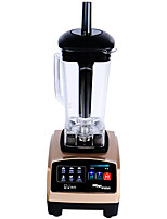 BJ S-1088B Juicer Food Processor Kitchen 220V Multifunction