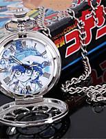 Муж. Детские Карманные часы Кварцевый Защита от влаги сплав Группа Серебристый металл