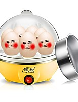 lingrui Egg Cooker Single Eggboilers Multifunction Light and Convenient Creative Mini Style Low Noise Power light indicator Lightweight Detachable