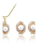 Damen Anhängerketten Halskette Modisch Klassisch Künstliche Perle Strass vergoldet Für Hochzeit Alltag Zeremonie Hochzeitsgeschenke