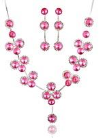 Жен. Y-ожерелья Геометрической формы Искусственный бриллиант Сплав Базовый дизайн Мода Бижутерия НазначениеСвадьба Для вечеринок День