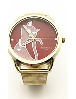 JUBAOLI Жен. Модные часы Уникальный творческий часы Китайский Кварцевый сплав Группа Золотистый