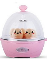 Kitchen Small Appliances Home Boiled Egg Steaming Egg Soup Machine Automatic Power Down Low Power Student Breakfast Dormitory Bedroom Creative Goods