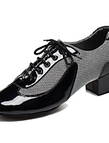 Men's Latin PU Heels Indoor Customized Heel Ruby Black White