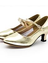 Women's Modern Synthetic Microfiber PU Sandals Outdoor Low Heel Silver Gold